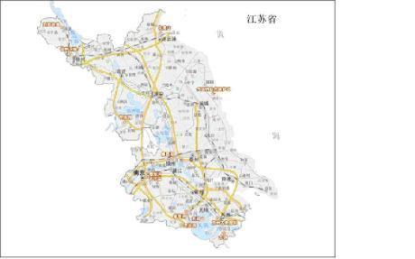 Jiang Su province