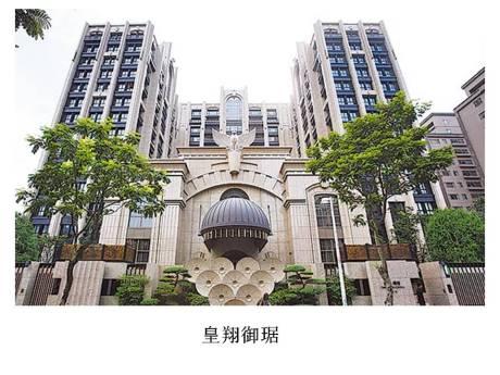 NTD 3,000,000 per 坪 condo for sale 皇翔御琚