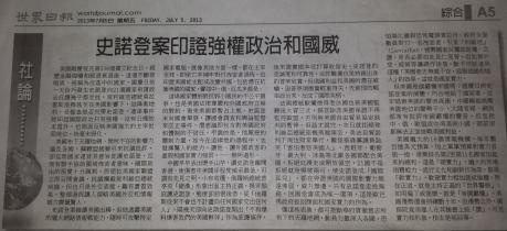 World Journal editorial, July 5, 2013.