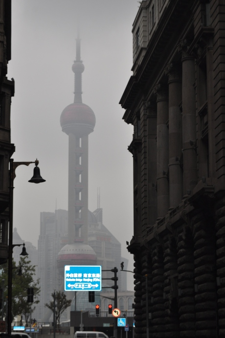Looking east from Nanjing East Road at the Oriental Pearl Tower