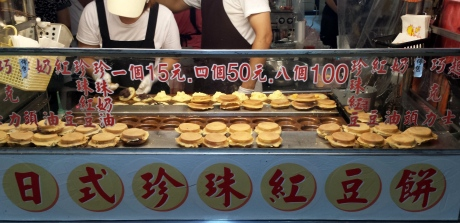 We used to eat this when we have some change. 50 cents each. You can get eight for about US$3.50. I only like the red bean filling type.