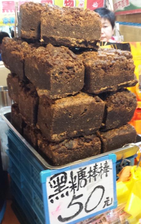Brown sugar blocks. US$1.70 each. Good for plum juice.