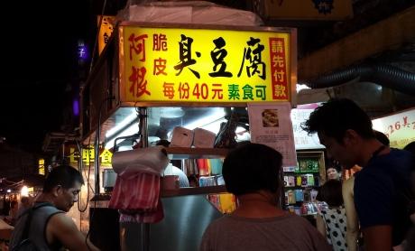 Sticky tofu: US $1.33 per order.