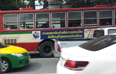 Government sponsored taxi are in green/yellow color. The windows of the bus are open because it has no A/C. The cost to ride this bus is considerably (several times) cheaper than the ones with A/C.