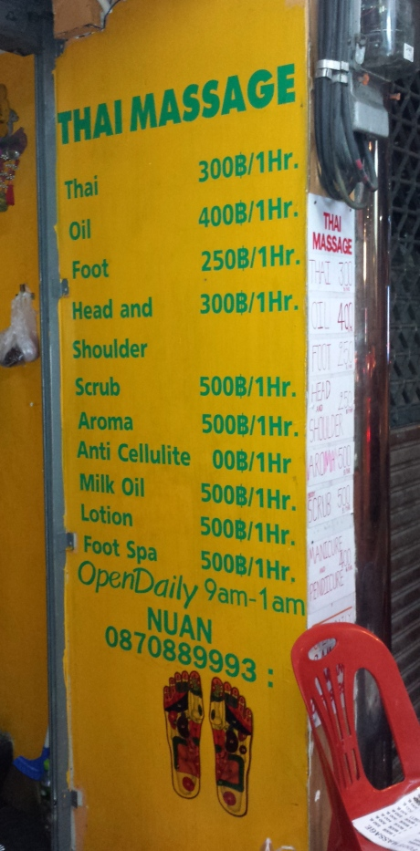 Many massage parlors are in the basement or on the second floor. 300 B is about $10 in US.