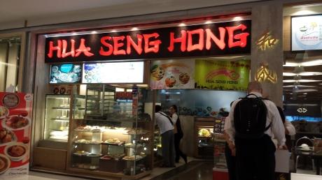 A Cantonese Restaurant.