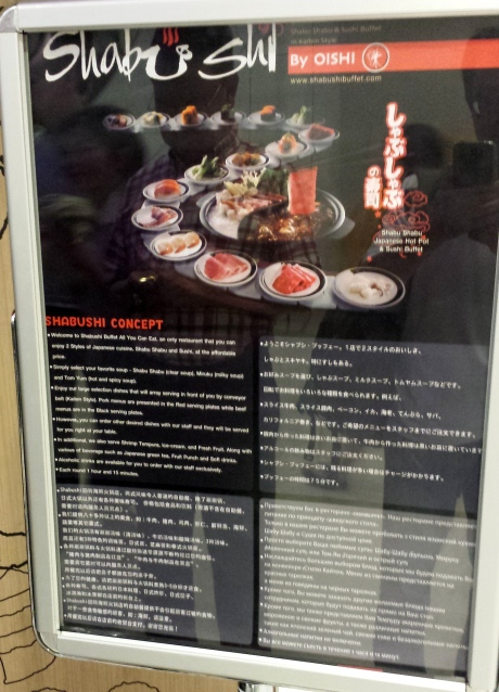 It spells out the concept of Shabu Shabu style in four languages: English, Chinese, Japanese and Thai.