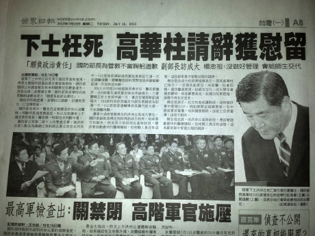 Taiwan's defense secretary didn't have to resign because the president asked him to stay. Well, he had to bow because he was deemed of lack of leadership. 马英九 had to bow too。He has perfected the practice and he knew how to be sincere: by counting numbers from 1 to 10. He'll stayed in a deep bow position for at least some number of seconds to express his sincere sorrow. This is Taiwan. A twist logic that drove the people to insanity.