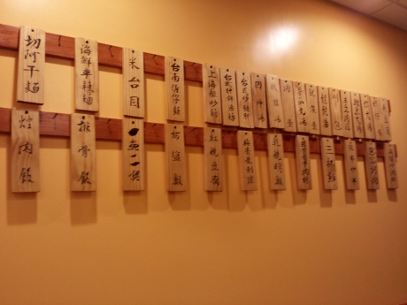 I have seen similar display at a popular Taiwanese restaurant in Sun Moon Lake, Taiwan.