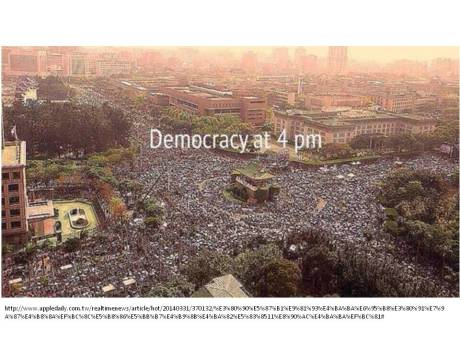 Arial view of student protest in front of the presidential Palace in Taipei on 3-30-2013。
