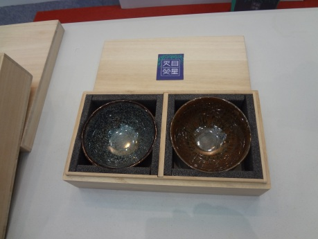 These hand made cups cost 新台币 3500 or about US $100.