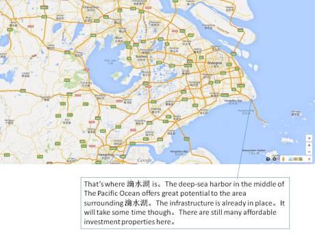 滴水湖 location