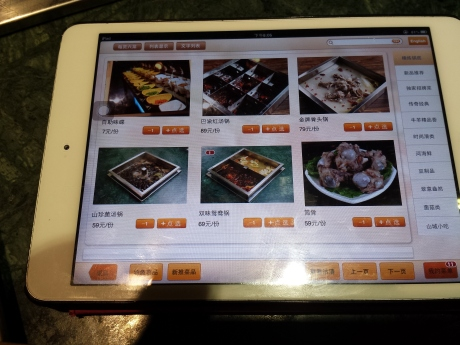 Use iPad to order.