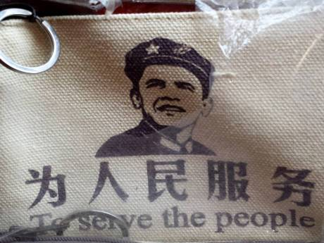 Saw this at 七寶老街. It was a small bag for changes.