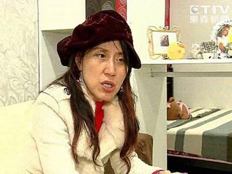張淑晶小姐