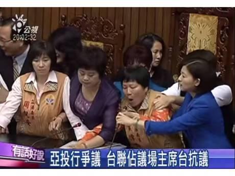 臺灣立法院 ---  這是二零一五年四月初的事.