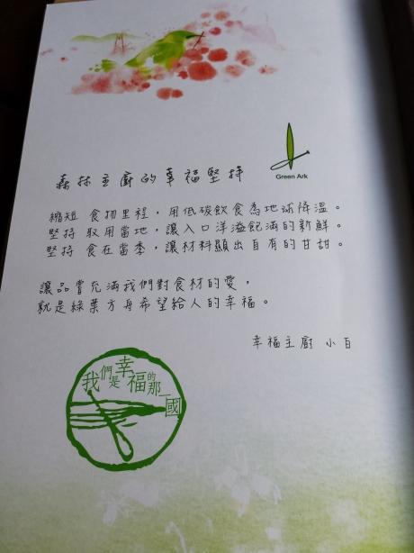 20131118_145607